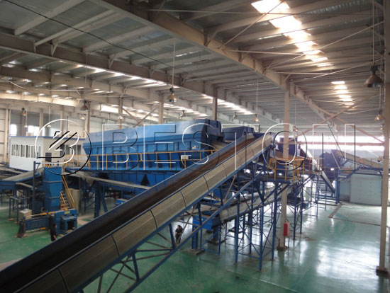 Municipal Solid Waste Sorting Equipment